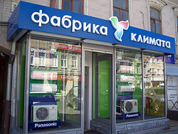 магазин кондиционеров